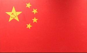 中国国旗的简笔画