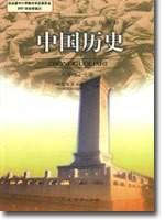 人教版八年级上册历史复习提纲_人教版历史八年级上册复习提纲