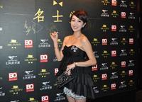 姜妍的第19张图片