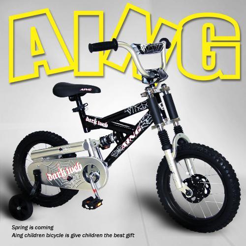aing儿童自行车