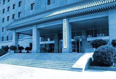 国资委再促央企 加码境外投资风险防控
