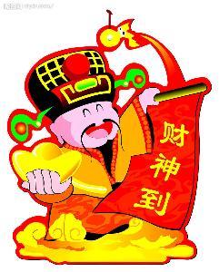 饺子(饺子象征财神爷