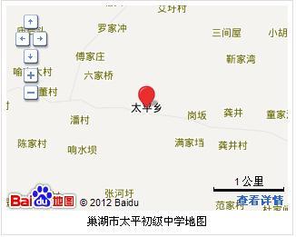 地址:安徽省巢湖市无为县太平