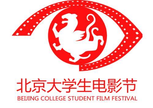 北京大学生电影节logo图片