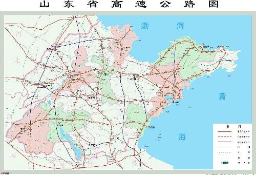 荣乌高速公路
