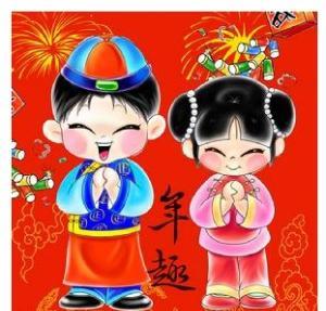 中国春节习俗_拜年(中国传统节日春节的习俗) - 搜狗百科