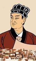 东汉蔡伦发明造纸术_蔡伦(四大发明中造纸术的改进者) - 搜狗百科