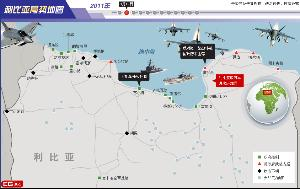 2014利比亚最新局势_利比亚局势地图