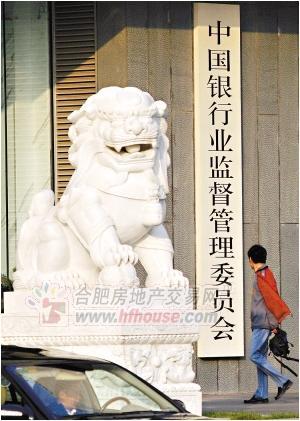 中国银监会徽章是什么样的图片_中国银行业监督管理委员会