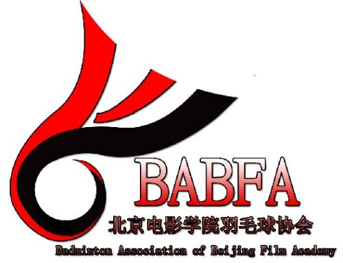北京电影学院羽毛球协会图片