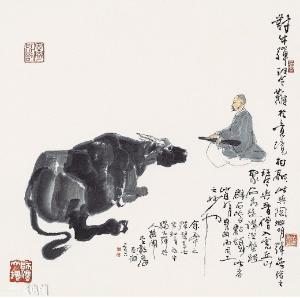 对牛弹琴文言文_对牛弹琴(汉语成语) - 搜狗百科