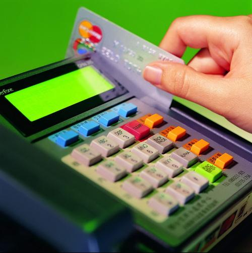 有直接用银行卡密码的服务吗,比如冲话费,没开