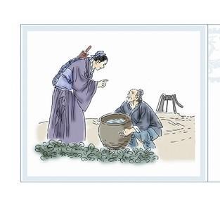 子贡问孔子_出 处 传说孔子的学生子贡,在游楚返晋过汉阴时,见一位老人一次又
