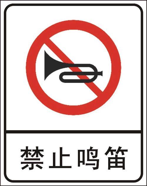 安全标志牌,多采用表面不