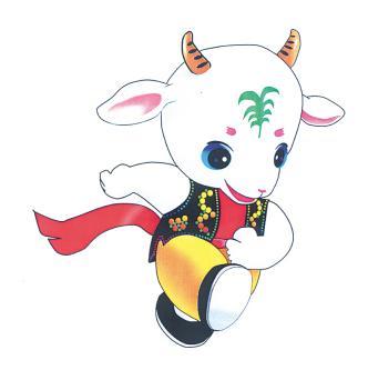 吉祥物造型是一只可爱的小羊