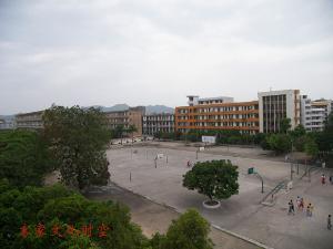 广西省玉林市博白县中学