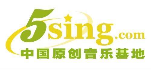 5sing - 搜搜百科图片