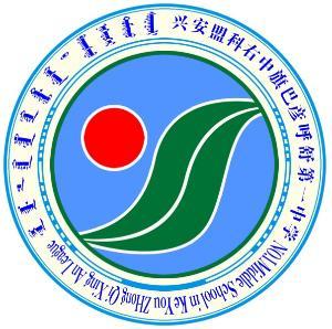 中围圆圈代表科尔沁蒙古族勒勒车轮.