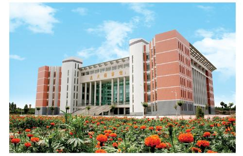 河西学院图书馆