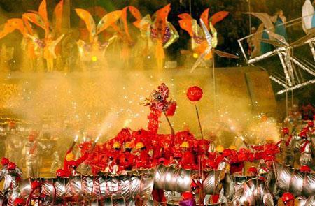 第七届全国少数民族传统体育运动会开幕式图片