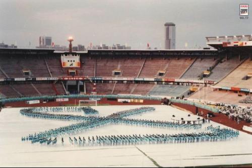 第11届北京亚运会_1990年第十一届北京亚运会
