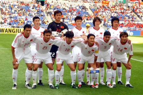 2002韩日世界杯排名_2002年韩日世界杯 - 搜狗百科