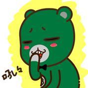 一只朋友的熊熊再见图的绿色包表情图片