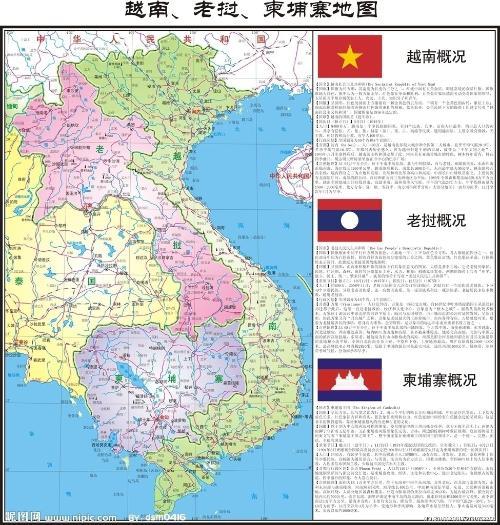 越南和老挝三国在北京签署了《中华