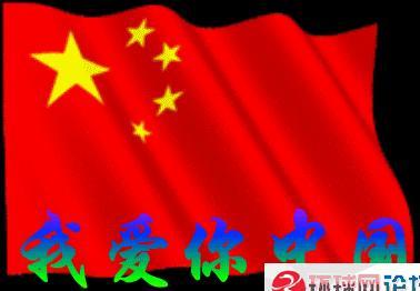 我爱你中国 我爱你中国简谱 我爱你中国歌词