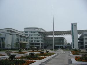 南京财经大学自考办