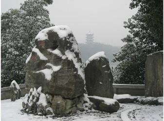 景区主要景点有:揽月楼,动物园,陆游纪念馆,雄狮亭,大石园等.