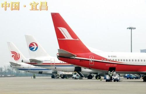 海航宜昌三峡机场