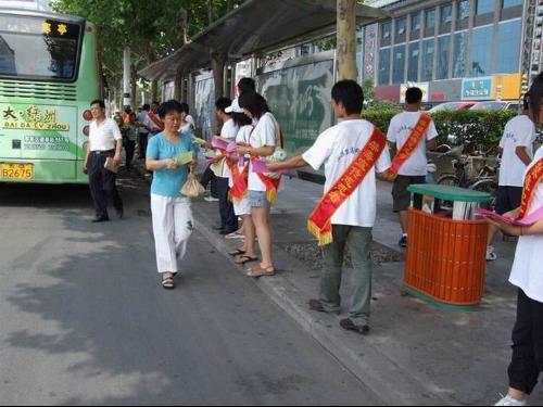 潍坊青年志愿者协会