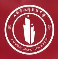 北郊高级中学综合评价系统学生高中素质重庆市图片
