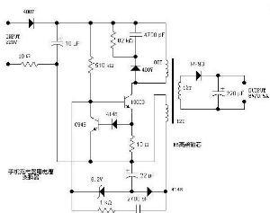 5a的老图,但基本差不多,现在主流的是5v 1a或2a); usb充电器电路图图片