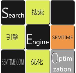 香港排名|香港排名方便使用的