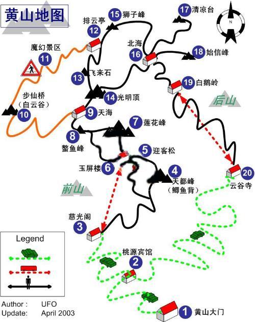 青岛景点手绘地图下载