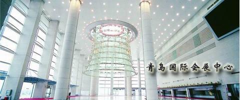 光电 展会场馆:青岛国际会展中心 组织单位:青岛德尔展览有限公司