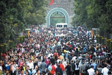景区拥挤指数是北京市旅游委在2012年五一小长假期间,针对热门旅游图片