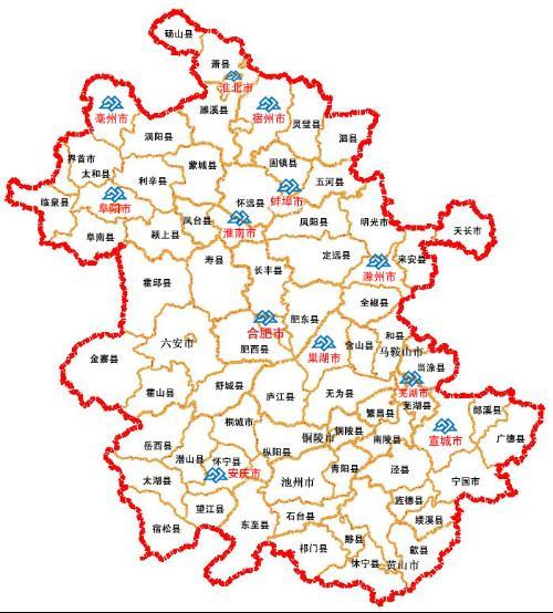 安徽行政地图; 安徽省地图;;