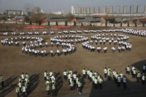 秦皇岛市新世纪高级中学