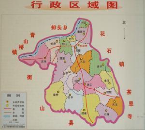 南与衡山县接壤