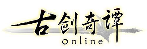 古剑奇谭online