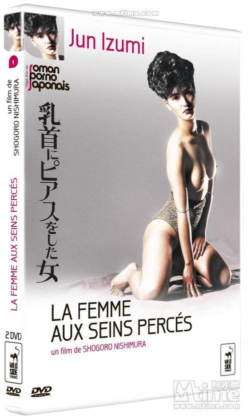 1983年电影《乳环女》海报