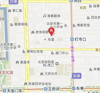 医院位置_北京王府井医院位置