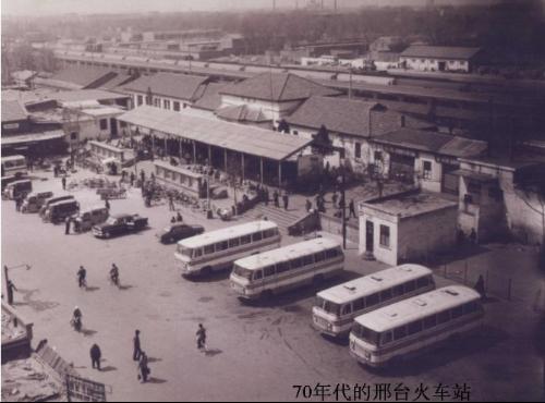 火车站的小姐图片_来宾火车站美女_火车站美女睡姿 ...