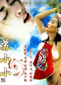 中国古代十大名妓