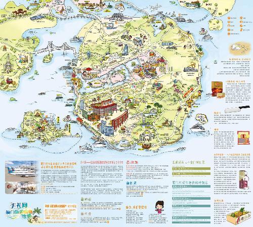 手绘地图 手绘地图进驻厦门旅游咨询服务中心及厦门岛内多家家庭旅馆