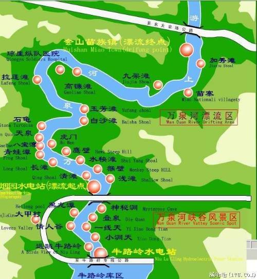 海南旅游地图 - 搜狗百科