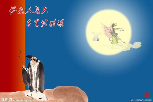 节日素材; 千里共婵娟 中秋节 月亮 苏东坡画像抠图 嫦娥 玉兔 云彩图片